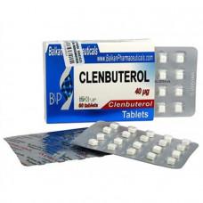 Balkan Pharmaceuticals, Кленбутерол Clenbuterol 40 мкг, 100 таблеток