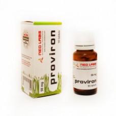 Neo Labs, Proviron Провирон 50 мг, 50 таблеток