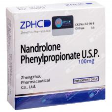ZPHC, Nandrolon F Нандролон Ф 100 мг/мл 10 ампул